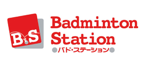 Badminton station